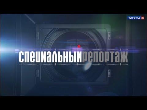 Научная конференция «Смутные времена в России». Выпуск 18.10.18.