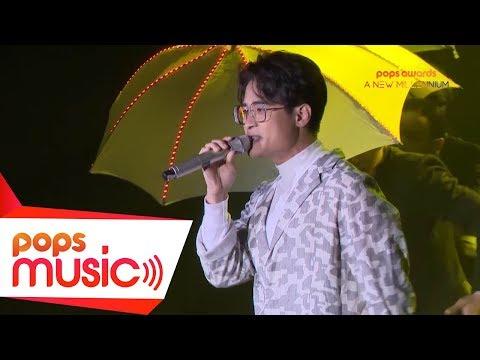 Tái Bút Anh Yêu Em - Hà Anh Tuấn - POPS Awards A New Millennium (LIVE) - Thời lượng: 5 phút, 36 giây.