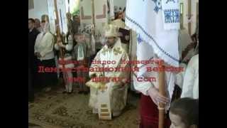 Пастирські відвідини блаженішого Святослава