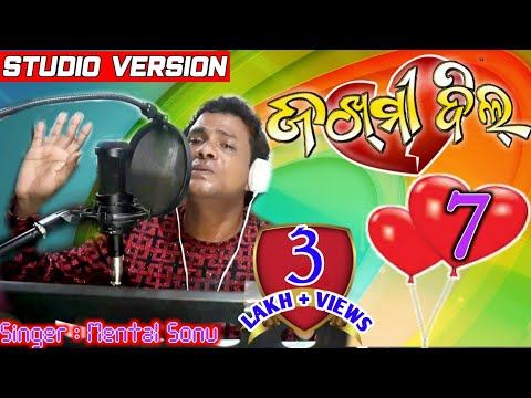 Video Zakhmi Dil 7 TUI BEWAFA  (Mental Sonu) Studio Version Sambalpuri New Video-2018 [CR] download in MP3, 3GP, MP4, WEBM, AVI, FLV January 2017