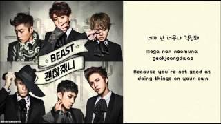 Video BEAST B2ST Will You Be Alright  Hangul Romanized English Sub Lyrics MP3, 3GP, MP4, WEBM, AVI, FLV Juli 2018