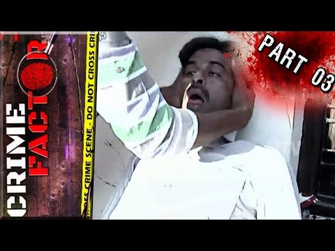 Wife-Kills-Husband-With-The-Help-Of-Her-Lover-Extra-Marital-Affair-Crime-Factor-Part-03-NTV-12-03-2016