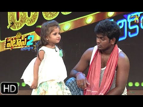 Patas 2 | Rithwika Sri & Nooka Raju Performance | 11th July 2019  | ETV Plus