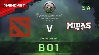 Torus Gaming vs Midas Club, The International 2018, Закрытые квалификации | Южная Америка