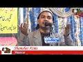 Shamsher Azmi, Nugpur Jalalpur Mushaira, Ek Sham ASAD AZMI Ke Naam, Mushaira Media