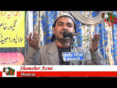 Video Shamsher Azmi, Nugpur Jalalpur Mushaira, Ek Sham ASAD AZMI Ke Naam, Mushaira Media download in MP3, 3GP, MP4, WEBM, AVI, FLV January 2017