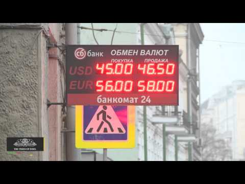 consumers - Ruble Collapse Shakes Russian Economy, Consumers Russian President Vladimir Putin faces a major new challenge after a catastrophic fall in the value of the ruble, which hit a new low Tuesday...