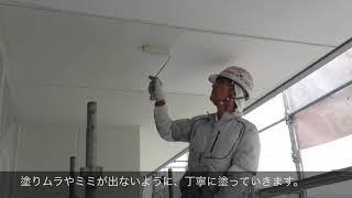 関市 軒天井の塗装/S様邸/鵜飼