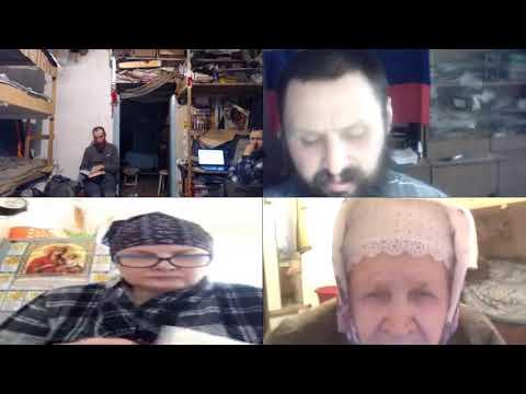 Изучение Библии в skype по толкованию святых отцов.  07. 02. 2018. Откр. 20 гл.