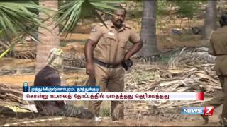 Nonton Missing woman found buried in garden at Tuticorin | News7 Tamil Film Subtitle Indonesia Streaming Movie Download