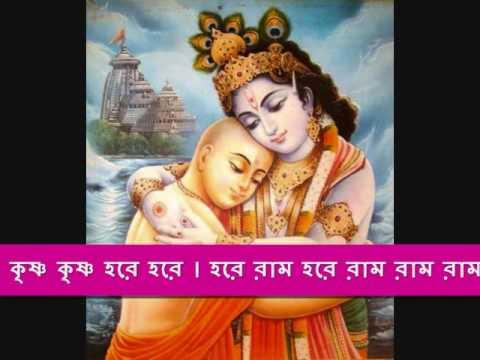 Video Hare Krishna Mahamantra download in MP3, 3GP, MP4, WEBM, AVI, FLV January 2017