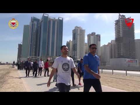 محافظة العاصمة - يوم البحرين الرياضي 2018/2/13