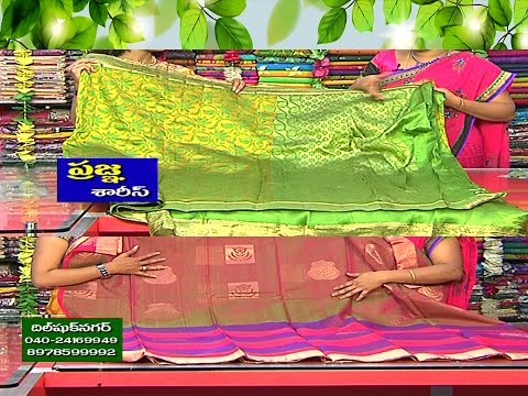 Different Types of Pattu Sarees - Dasara Special