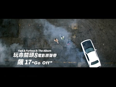 《Fast & Furious 8: The Album》Lil Uzi Vert, Quavo & Travis Scott - Go Off 飆17  (華納 Official 完整MV)