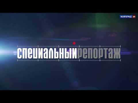 В Волгограде увековечили память железнодорожников - участников Сталинградской битвы