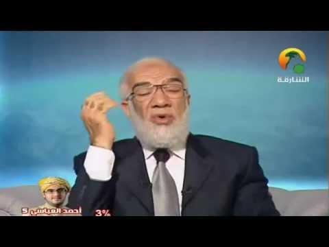 حرمة الدماء - عمر عبد الكافي