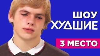 ДМУД. Семья Небесных-Деминых - [ХУДШИЕ] 18+