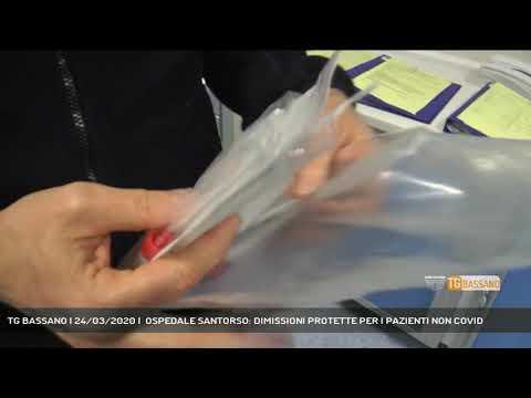TG BASSANO | 24/03/2020 |  OSPEDALE SANTORSO: DIMISSIONI PROTETTE PER I PAZIENTI NON COVID