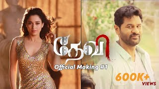 Devi(L) Movie making video HD - Prabhudeva