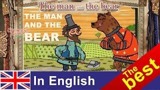 """The man and the bear. Сказка """"Мужик и медведь"""" на английском языке.Этот мультфильм рассказывает о работящем мужике и ленивом (также неразумном) медведе.Мужик поехал сажать на огород репу и встретил ленивого Медведя, попросив помочь ему. Ссылка на это видео: https://youtu.be/ZAD_R4Uwoz8Ссылка на нашу страничку: http://skazkiforkids.ru/Вконтакте:http://vk.com/youskazkiforyouЛучшая партнерка для Youtube:https://youpartnerwsp.com/join?79950Плейлисты:https://www.youtube.com/user/audioskazkiTV/playlistsВсем привет! Меня зовут Сказочный телевизор. На моем Сказочном канале вы часто увидите ролики с аудиосказками на различных языках мира, обучающими видео, алфавитами, оригами, песенки на английском и многое другое. Мой канал появился в 2014 году. На моем канале вы сможете найти такие рубрики Изучаем татарский язык, делаем фигурки из бумаги, оригами, английский для детей, детские песни на английском,энциклопедия для детей, мультики и мультфильмы, аудиосказки различных народов мира, алфавиты. Сказочный канал – увлекательный мир сказок. Надеюсь, что вам понравится мой канал, посвященный детской тематике."""