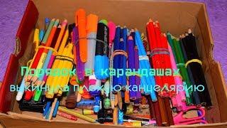 Хочешь пообщаться со мной?я вконтакте: http://vk.com/id220414923для сотрудничества: viktoriyakrokus@mail.ru Моя партнерская программаVSP Group. Подключайся! https://youpartnerwsp.com/ru/join?10756