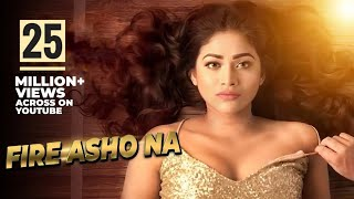 Fire Asho Na  IMRAN Peya Bipasha  Bangla new song  2016  album Bolte bolte cholte cholte
