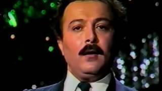 دانلود موزیک ویدیو چاله به چاه شاهرخ