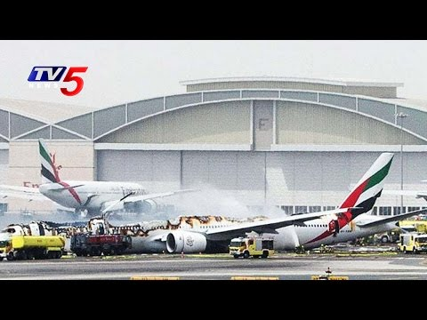 Pakistan Plane Crash | PIA PK667 Crashes with 47 People on Board in Abottabad
