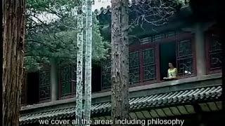 Пекински педагогически университет / Beijing Normal University – 北京师范大学