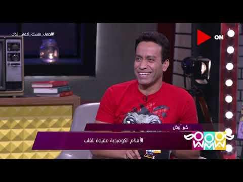 فيديو- سامح حسين: ينصح بالكوميديا والسينما الكورية