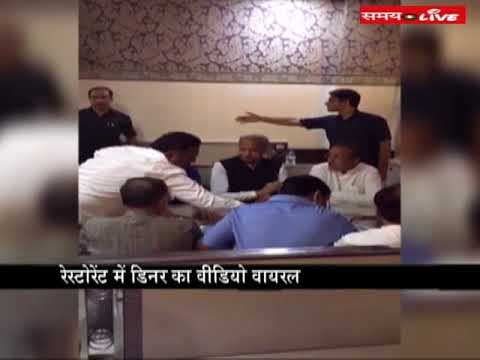 Video Viral: Rahul Gandhi dinner in a restaurant with Congress leaders during Gujarat visit