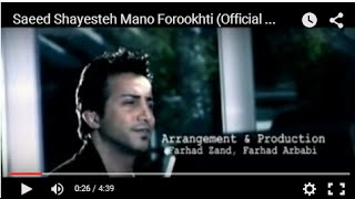 Mano Forookhti Music Video Saeed Shayesteh