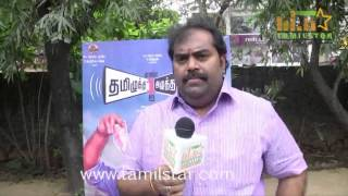 V Chandran at Tamiluku En Ondrai Aluthavum Press Meet