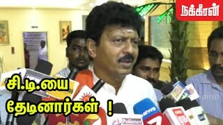 Video அவங்க கேட்டது அந்த சி.டி. மட்டும் தான் .... | Divakaran about IT raid on his premises MP3, 3GP, MP4, WEBM, AVI, FLV November 2017