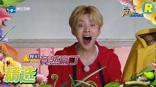 ◘ 奔跑吧 Keep Running YouTube: http://bitly.com/runningmanchina◘ 浙江卫视 Zhejiang TV YouTube: http://bitly.com/zhejiangtv◘ 浙江音乐 Zhejiang Music YouTube: http://bit.ly/singchina◘ Our Social Medias  奔跑吧 Keep Running Facebook: https://goo.gl/xXfskh  奔跑吧 Keep Running Twitter: @runningmanzjstv  奔跑吧 Keep Running Instagram: @runningmancn   浙江卫视 Zhejiang TV Facebook: https://goo.gl/SXPghm◘ 奔跑吧:http://bit.ly/2oZuarH◘ Keep Running ENG SUB:http://bit.ly/2pzT9P3【精选】鹿晗都震惊了 兄弟团被节目套路 史上最扯的过关方式《奔跑吧》花絮 Keep Running [ 浙江卫视官方HD ]・《奔跑吧》是由浙江卫视全新制作的大型户外竞技真人秀节目的标杆之作。节目涵盖了运动竞技、悬疑解密、团队协作等游戏元素,并融入了中国特色文化,如武侠、神话、名著等桥段。・ 本季固定嘉宾为:邓超、Angelababy杨颖(第8期回归)、李晨、陈赫、郑恺、王祖蓝、鹿晗、迪丽热巴◘ 奔跑吧兄弟4: http://bit.ly/1Q4bPvj◘ 奔跑吧兄弟3: https://goo.gl/ocRUkG◘ 奔跑吧兄弟2: https://goo.gl/eKPDxx◘ 奔跑吧兄弟1: https://goo.gl/75y4NJ◘ Running Man China S4 ENGSUB: http://bit.ly/1qfn8LL◘ Running Man China S3 ENGSUB: http://bit.ly/1T6UOXq