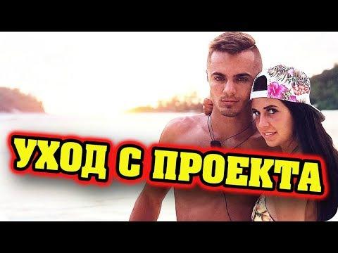 ДОМ 2 НОВОСТИ раньше эфира (26.01.2018) 26 января 2018. - DomaVideo.Ru