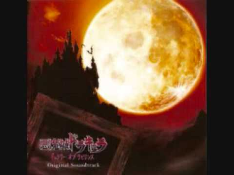 Castlevania: Portrait of Ruin OST (19) Gaze Up at the Darkness