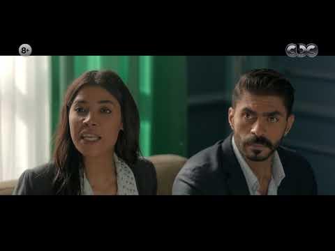 """""""بلا دليل""""..""""حبيبة"""" تفاجأ بوجود """"ليلى"""" مع """"عمر"""" في المكتب"""