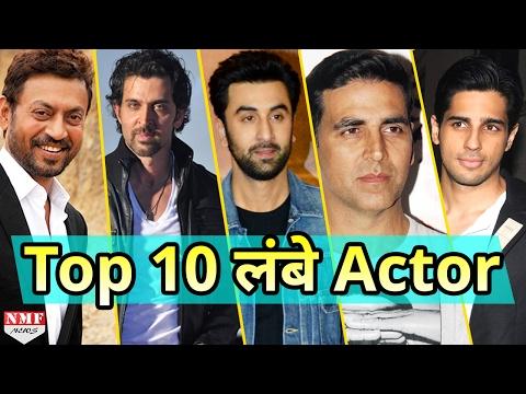 Video Bollywood के Top 10 लंबे Actor और उनकी Height । Must Watch!!! download in MP3, 3GP, MP4, WEBM, AVI, FLV January 2017