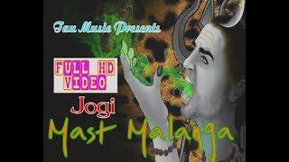 Jogi Mast Malanga - जोगी मस्त मलंगा - Superhit Bhole DJ Song 2017 - S.B Surjeet - TauwoodSong-Jogi Mast MalangaSinger-S.B Surjeet,Ruchika JangadLyrics-Bantu SingalMusic-T R & GauravArtist-D.K Dimpal,Monika Muzaffar Nagar,Monia SharmaClick https://www.youtube.com/user/TauHaray... To SubscribeFor More Updates..............................✿Subscribe Now: https://goo.gl/F4tHU3✿Like US On Facebook: https://goo.gl/SlfrRo✿Join us On Google+ : https://goo.gl/yefa2c✿ Follow Us On Blogger: http://tauwood.blogspot.in/