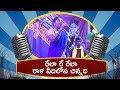 Raalaveedhi Lona Chinnadhi    Folk Songs    Sri Matha MusicHouse 27