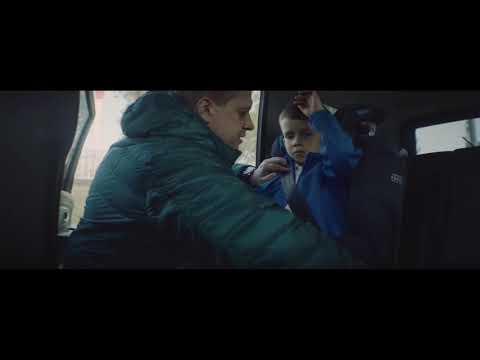 Что такое «детский режим» для водителя, можно узнать из видеоролика социальной кампании «Без вас не получится»