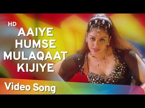 Aaiye Humse Mulaqaat Kijiye (HD) - Ek Rishtaa: The Bond Of Love Song - Akshay Kumar - Naghma - Dance (видео)