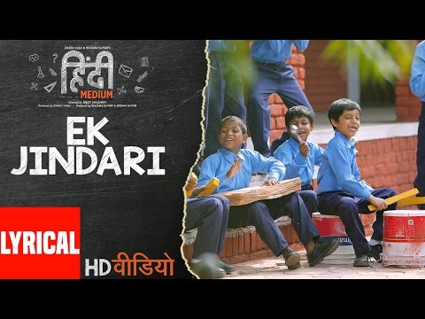 Ek Jindari Lyrical Video | Hindi Medium | Irrfan K