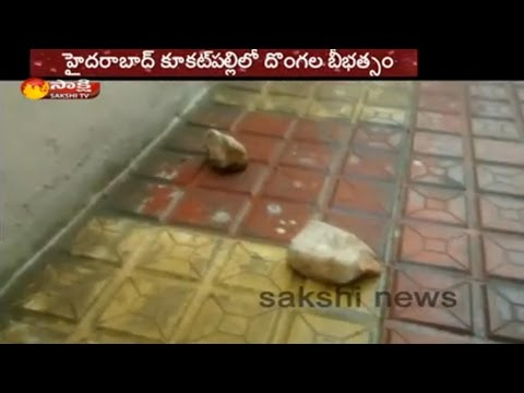 Thieves Hulchul at Balaji Nager in Kukatpally || 3 Houses Robbery || Attacks with Stones