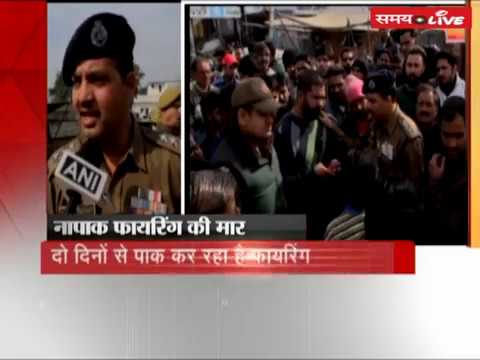 2 civilians die and 6 wounded due to heavy firing by Pakistan in J&K
