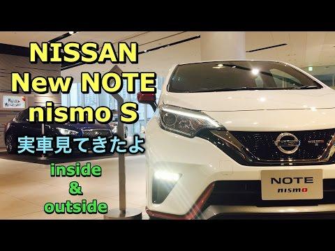 คลิปพรีวิว พาชม All-New Nissan Note 2017 NISMO ทั้งภายนอกและภายใน