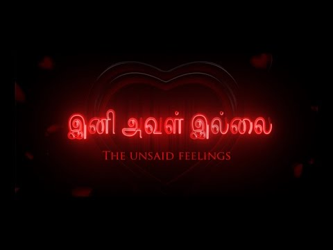 Video Ini Aval Illai- Tamil Romance Short film Teaser download in MP3, 3GP, MP4, WEBM, AVI, FLV January 2017