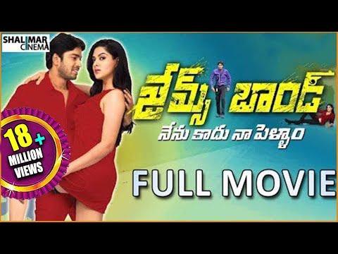 James Bond Full Length Telugu Movie || Allari Naresh, Sakshi Chaudhary || Shalimarcinema