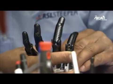 تصميم يد الكترونية تحاكي اليد الحقيقية - فيديو